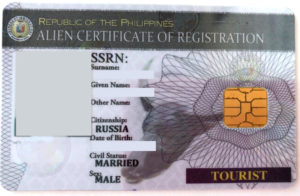 ACR Card Philippines