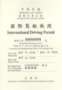 International driver permit China