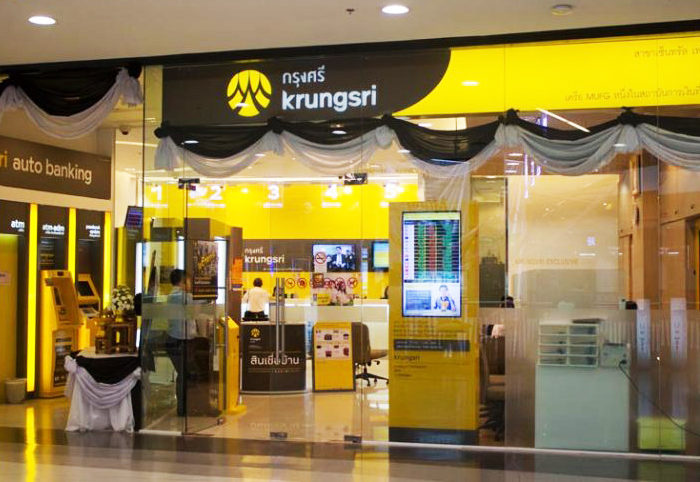 Krungsri cash advance